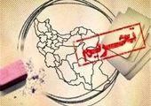 همکاری مجتمع فولاد خراسان و بانک صادرات ایران