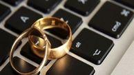 هیچ سایت و کانال همسریابی مجوز قانونی ندارد