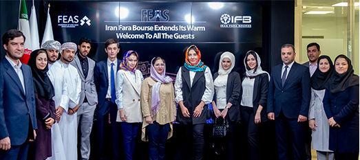 فرابورس ایران از اعضای فیاس میزبانی میکند