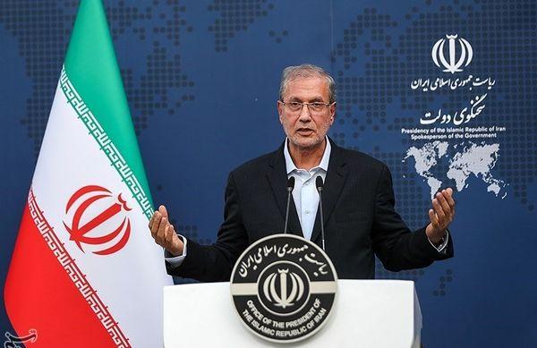 از ملت ایران عذرخواهی می کنم