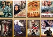 داوران بخش فیلمنامه نخستین دوره جشنواره فیلم، فیلمنامه و عکس «لاو» معرفی شدند
