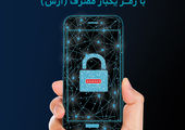 امکان فعالسازی غیرحضوری اینترنت بانک اقتصادنوین