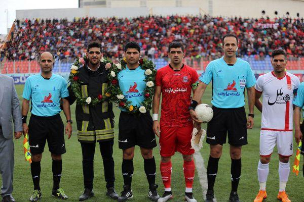 اعلام تیم داوری هفته چهاردهم لیگ برتر فوتبال