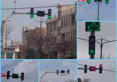 تغییر وضعیت چراغ راهنمایی و رانندگی تقاطع خیابان های شریعتی و بهار شیراز