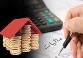کاهش مالیات تولید از ۲۵ درصد به ۲۰ درصد