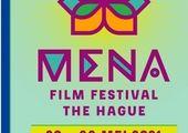 با کنسرتی از اشعار «بیدل دهلوی» و «قتیل لاهوری» جشنواره فیلم «مِنا»ی هلند افتتاح شد
