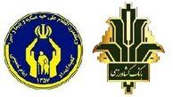 پرداخت 6 هزارمیلیارد ریال تسهیلات بانک کشاورزی به مددجویان کمیته امداد امام خمینی(ره)