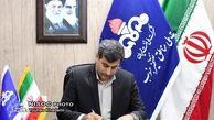 پیام مدیرعامل شرکت ملی مناطق نفتخیز جنوب  به مناسبت دوازدهم فروردین، روز جمهوری اسلامی