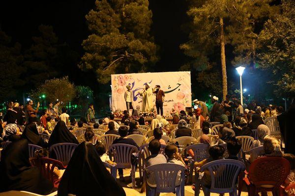 برگزاری جشنواره آسمانی در بوستانهای شهر قم