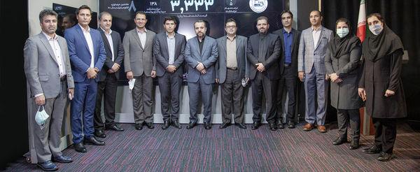 مشارکت 138 سرمایهگذار واجد شرایط در عرضه اولیه حآفرین