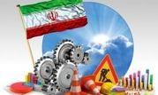 ارتقاء 5 رتبه ای صنعت کردستان در کشور