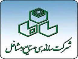 اختصاص تخفیف خوشحسابی برای کیوسکداران تهرانی