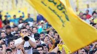 درخواست رسمی نفت مسجد سلیمان برای تعویق دیدار با سپاهان