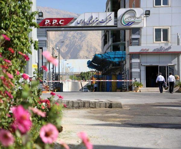 بالاترین درجه اعتباری مالی به شرکت پتروشیمی پارس اعطا شد