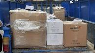 اهدای تجهیزات پزشکی و بسته های فرهنگی به بیمارستان های فعال