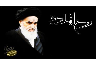 امام راحل (ره)، منادی اسلام پویا در اندیشه و عمل بود