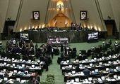 اصلاح قانون آیین دادرسی به کمیسیون حقوقی ارجاع شد