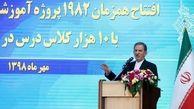 ایران سرافرازانه از مشکلات عبور خواهد کرد