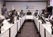 بخشنامه های تحمیلی وزارت صنعت به معادن